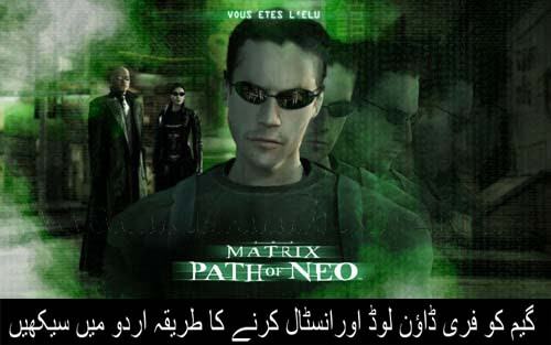 How to Download & Install The Matrix Path of Neo Game in Urdu/Hindi