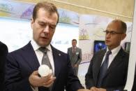 Ведомости: курирующего ТЭК Сечина в новом правительстве может сменить Кириенко