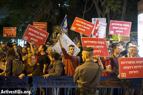 Protest against the attack on Gaza, Tel Aviv, Israel, 15.11.2012