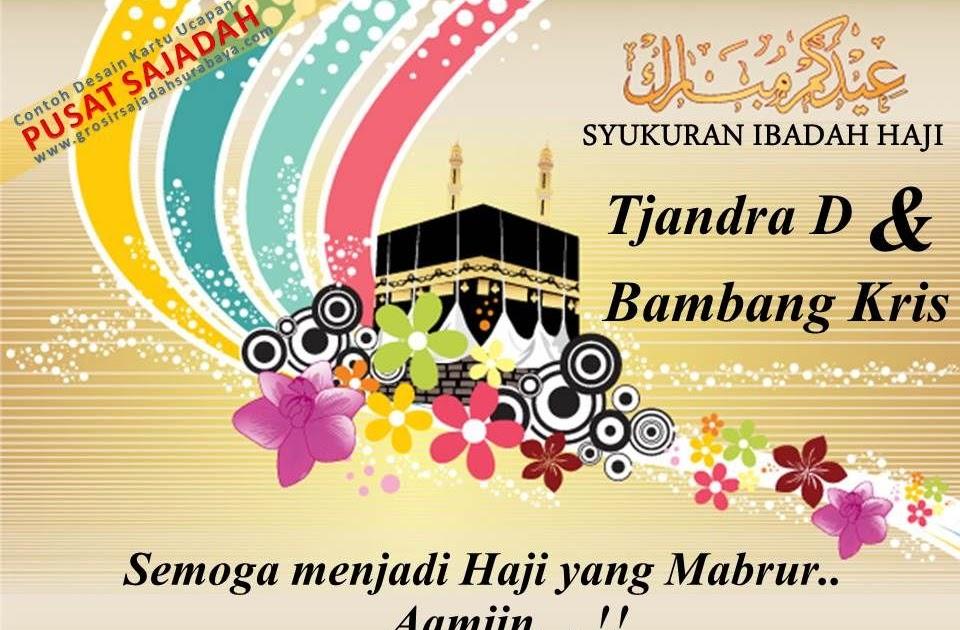 Contoh Banner Pengajian Haji - gambar contoh banners