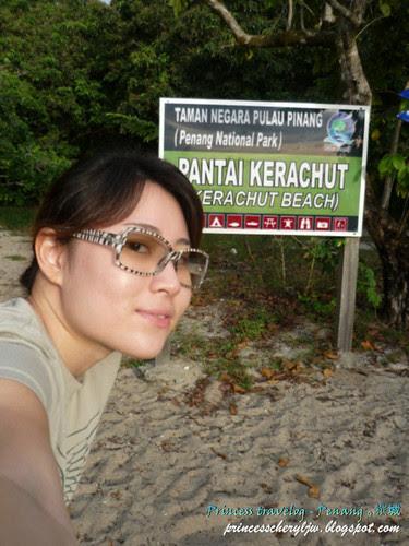 Pantai Kerachut 32
