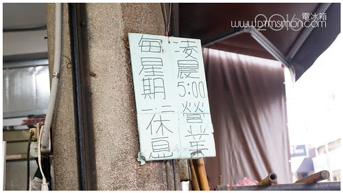 阿時老店01-2.jpg