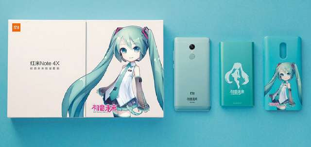 Redmi-Note-4X-Hatsune-Miku-Package