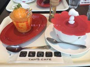 TAM'S CAFE01.JPG