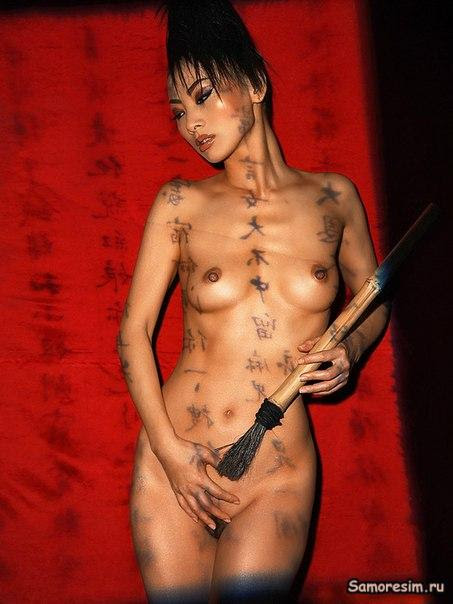 from Julien bai ling pussy nude photos