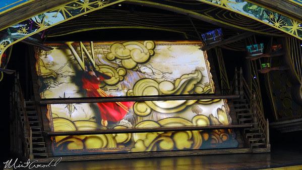 DisDisneyland Resort, Disneyland, Fantasyland, Fantasyland Theatre, Mickey and the Magical Map