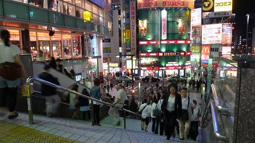 Shinjuku South West Exit