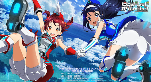 Descargar Vividred Operation - BluRay 1080p por MEGA - Japan Paw!