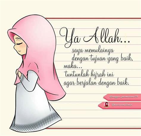inspirasi muslimah menuju hijrah kata kata mutiara