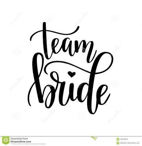Team Bride Vector Hen Party, Bachelorette Wedding Design