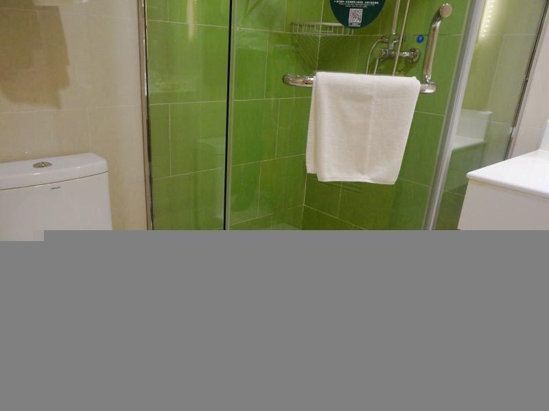 GreenTree Inn Suzhou Changshu North Haiyu Road Changhui Square Express Hotel Reviews
