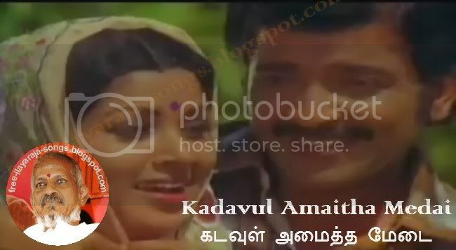 Image result for கடவுள் அமைத்த மேடை'