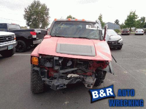 2006 Hummer H3 Bcm Location