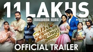 Paapam Cheyyathavar Kalleriyatte Malayalam Movie (2020) | Cast | Trailer | Songs