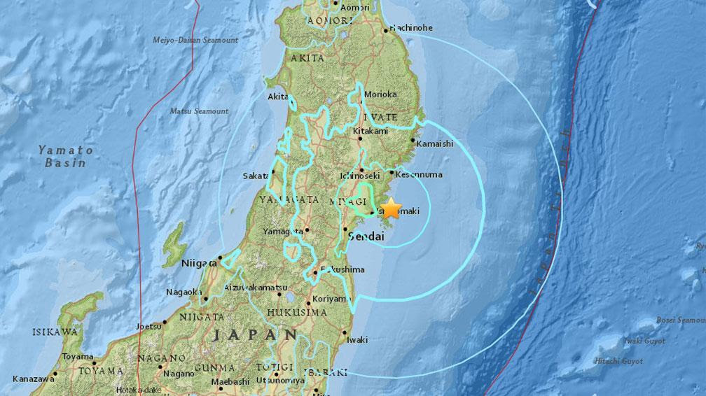 SISMO DE 6,2 GRADOS SACUDE JAPON, 11 DE NOVIEMBRE 2016