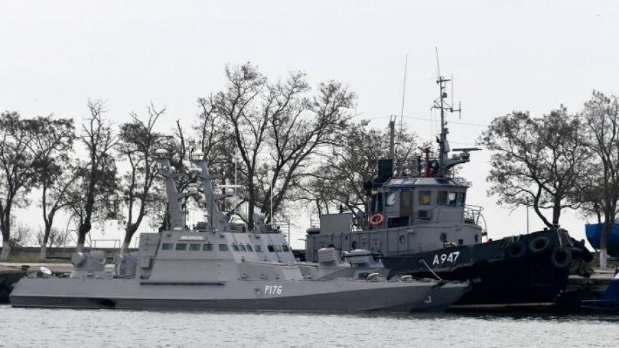 Γερμανία: Η Ρωσία πρέπει να απελευθερώσει τους 24 Ουκρανούς ναύτες και να επιστρέψει τα τρία πλοία