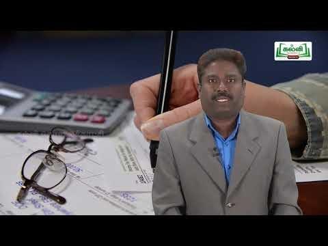 கலைத்தொழில் பழகு Std 11 TM Commerce மறைமுக வரிகள் Kalvi  TV