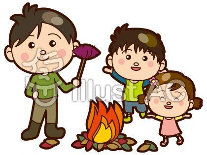 親子で焼きいもイラスト 無料イラスト素材 Mdesign211