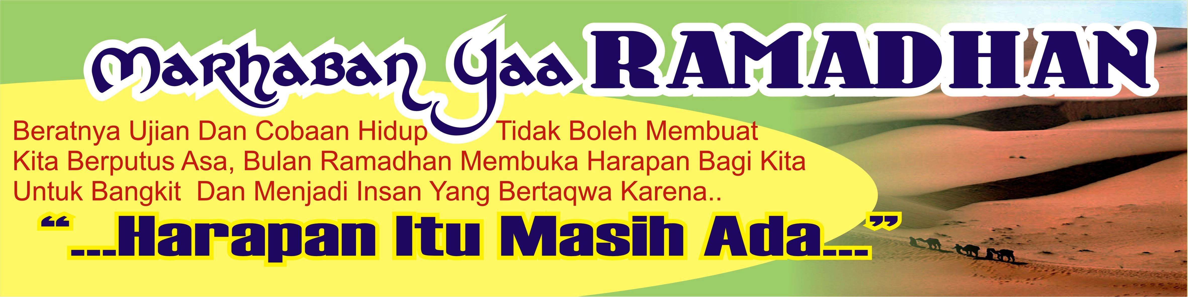 Contoh Banner Menyambut Ramadhan - Downlllll