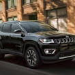 Jeep Compass Technology Chicago IL | Marino Chrysler Jeep Dodge Ram