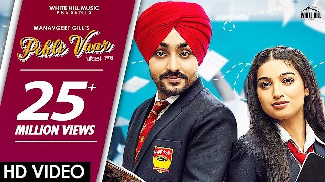 Pehli Vaar Panjabi Song Punjabi Love Song 2020