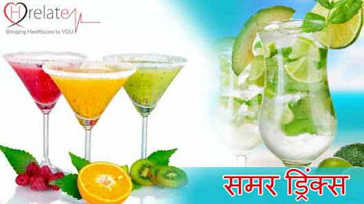 Summer Drinks in Hindi – Sharir Ko Shitalta Pradan Kare