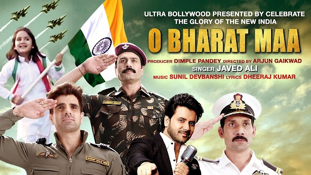 ओ भारत माँ O Bharat Maa Song Lyrics In Hindi - Javed Ali Lyrics