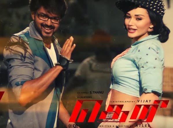 Vijay's 'Theri'