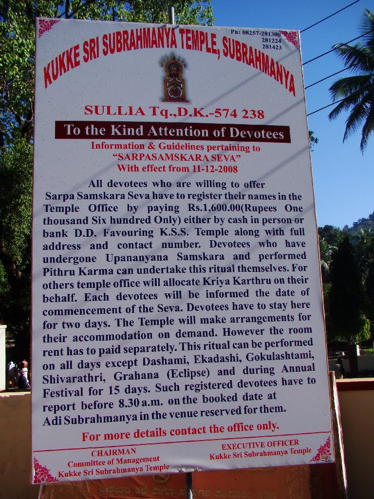 To Get Rid Of Sarpa Dosha - Visit Shree Kukke Subrahmanya Temple