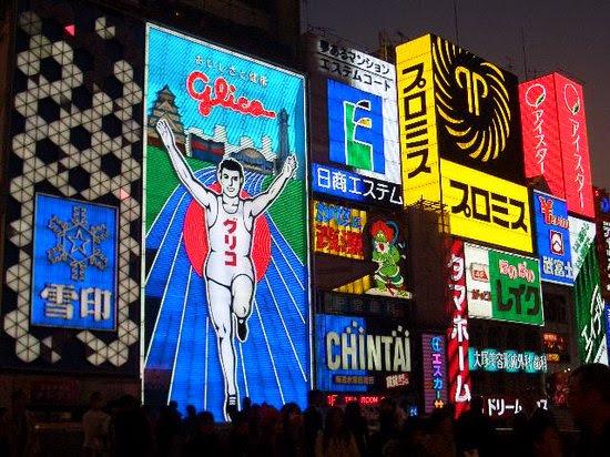 Photos of Dotonbori, Osaka