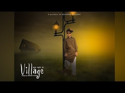 one night at village Photohsop manipulation tutorial @everysundayviwerday