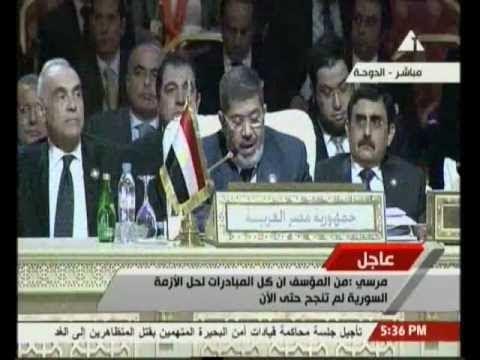 كلمة الرئيس محمد مرسي في القمة العربية الدوحة قطر 2013