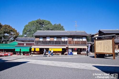 2011Kyoto_Japan_ChapThree_12