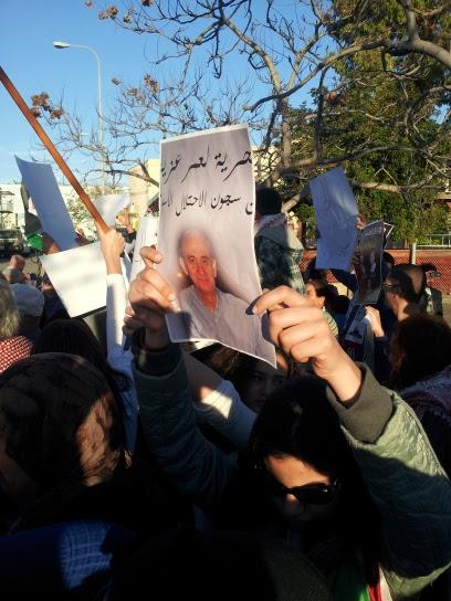 """""""Liberté pour Omar Aziz"""", à une manifestation pour prisonnier palestinien Samer Issawi le 6 février à Jérusalem"""