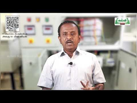 11th Basic Mechanical Engineering மின்னியல் அத்தியாயம் 12 அலகு 10 பகுதி 2 Kalvi TV