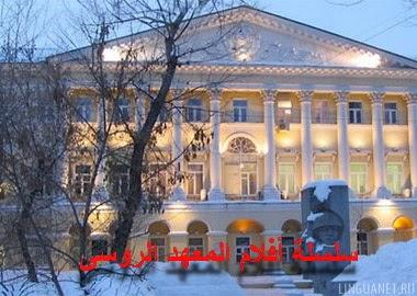 porn russian institute