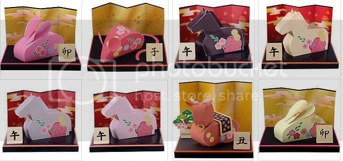 photo chinese.zoo.papercraft.002_zpspj1zbncj.jpg