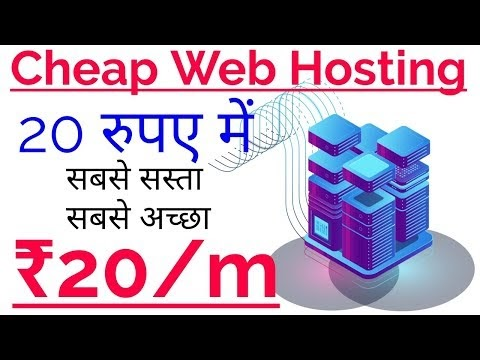 cheap and best domain hosting in india,Cheap Web Hosting,Sabse sasta hosting,free hosting
