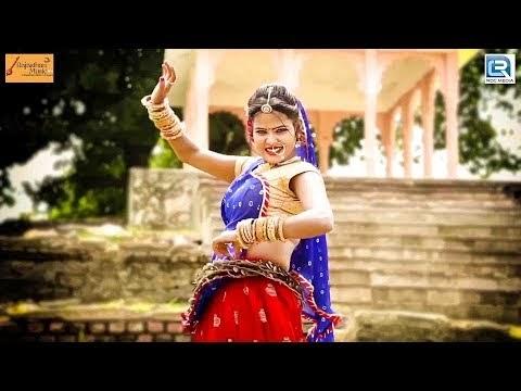 देव जी सपना में आया / Dev Ji Sapna Me Aaya
