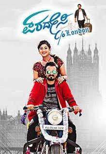 Furious Khiladi 2 (2019) Full South Movie Hindi dubbed movie download