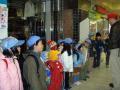 20080210-2錦糸町駅集合