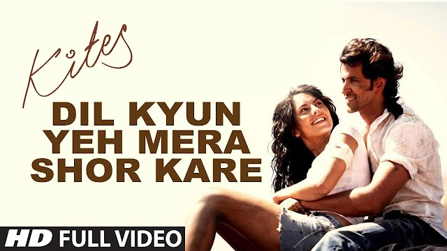 Dil kyu ye mera shor kare lyrics - KK | lyrics for romantic song