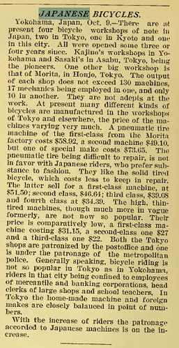 Japanese Bicycles 1896