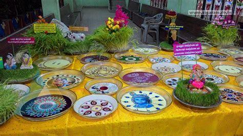 Aarathi Plate Decoration at Kasthuri Mandapam, Neyveli