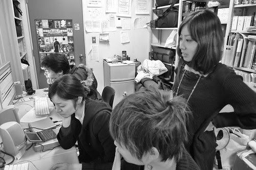 Ando Lab is busy too