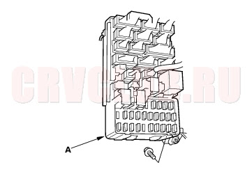 Under Dash Fuse Relay Box Wiring Diagrams Auto Week Problem A Week Problem A Moskitofree It