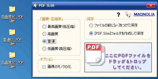 pdf 分割 フリー インストール不要 mac