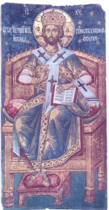 Imagini pentru IISUS IMPARAT IMAGINI