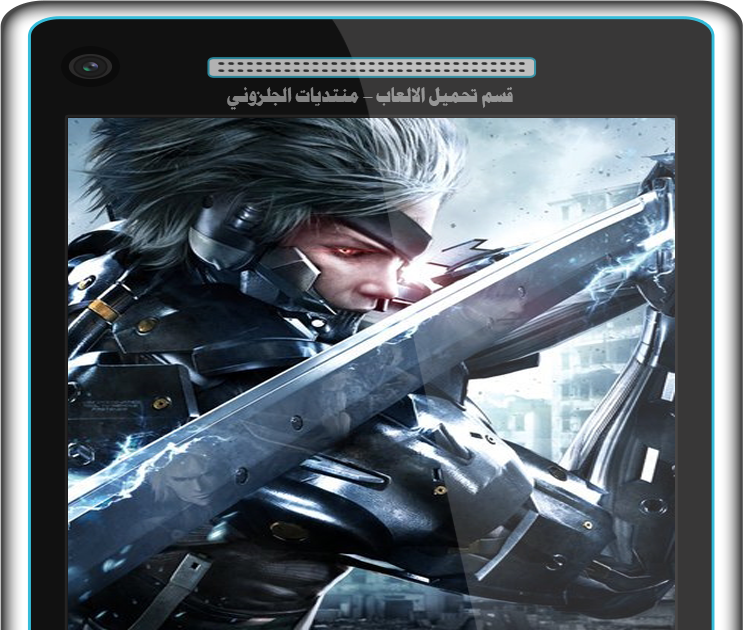 Metal Gear Rising Revengeance Excellence Repack 2.28 GB ...