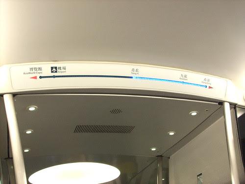 HONG KONG 7185